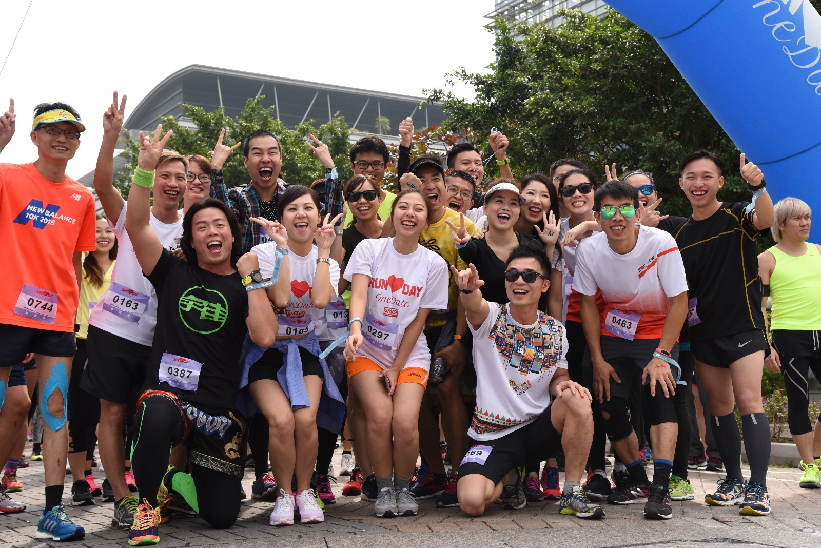 Run Date 2018 相約起跑線全港首創約會主題跑步 - HK Romance Dating HKRD - One Stop Speed Dating & Matching Service