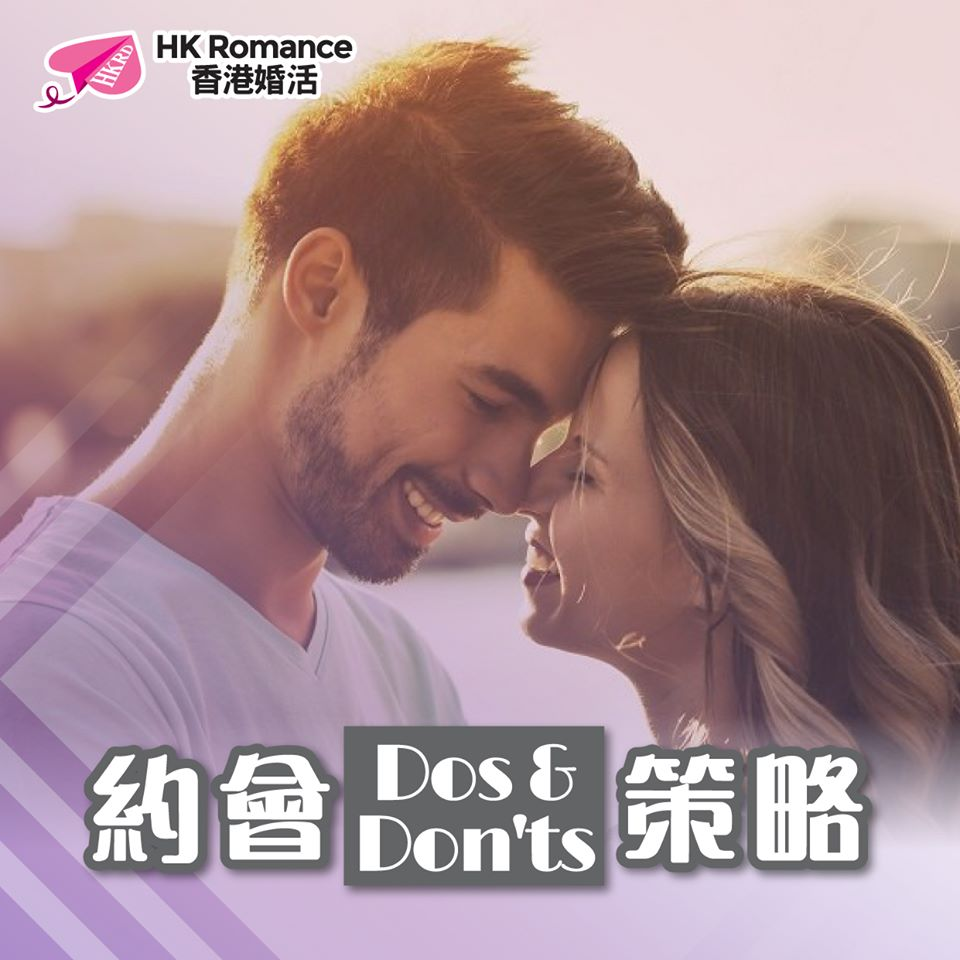 最新Speed Dating 活動: 吸引異性的8個方法<br/>及Whatsapp溝通技巧<br/>抗疫之選,線上講座