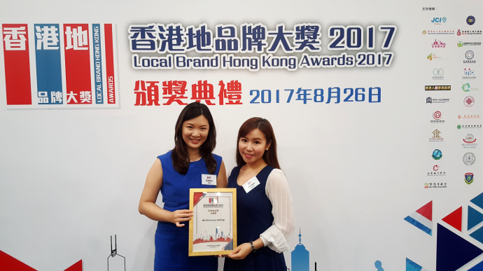 Speed Dating  香港地品牌大獎2017:Speed Dating「香港地品牌入圍獎」  - matching 、配對 、約會 、 交友、結識異性專家
