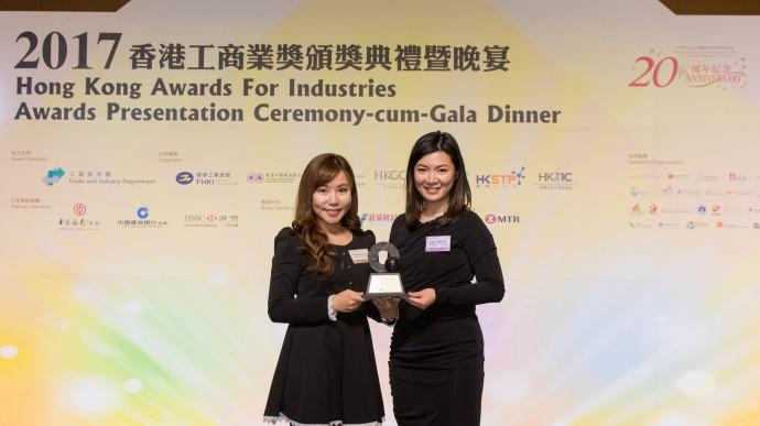 Speed Dating  HKRD勇奪「香港工商業獎: 顧客服務獎」  - matching 、配對 、約會 、 交友、結識異性專家