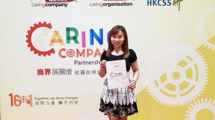 Speed Dating  HKRD榮獲「商界展關懷」標誌  - matching 、配對 、約會 、 交友、結識異性專家