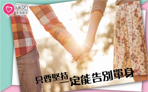 Speed Dating  真實的成功個案  Charles (37• Engineer)<br/>Peggy (32•Teacher)  - matching 、配對 、約會 、 交友、結識異性專家