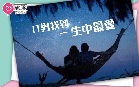Speed Dating  真實的成功個案  Adam(44•IT)<br/>Libby (35•Executive Assistant)  - matching 、配對 、約會 、 交友、結識異性專家