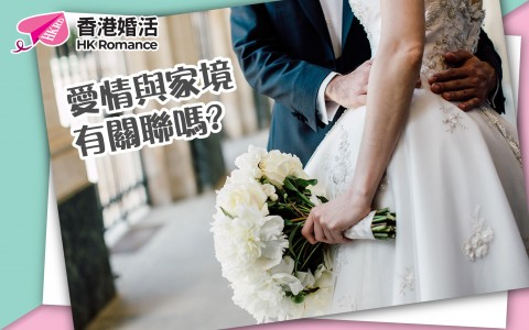 Speed Dating  真實的成功個案  Cindy (29•Banking)<br/>Jack (33•Sales Manager)  - matching 、配對 、約會 、 交友、結識異性專家